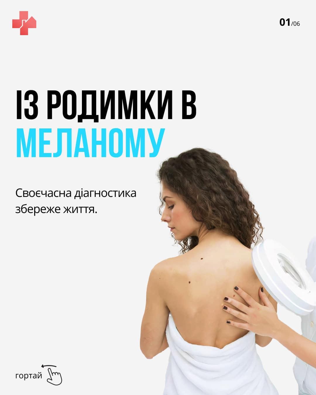 врач-дерматовенеролог